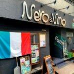 『ネーロ&ビーノ (Nero&Vino)』湯島の隠れ家イタリアン