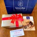 『レオニダス 柏店』ベルギー王室御用達のチョコレート