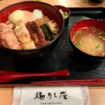 『鶏味座 柏高島屋ステーションモール店 (トリミクラ)』炭火香る絶品焼き鶏丼