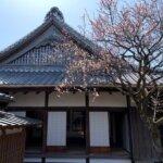 『弘道館』梅も見事な水戸駅近くの観光スポット