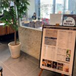 『サザコーヒー 水戸駅店』自宅で美味しいカップオンコーヒー