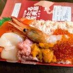 『春の大北海道展』柏タカシマヤに行ってきました!