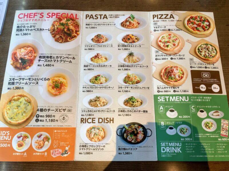 プレストンカフェ 千葉ニュータウン店
