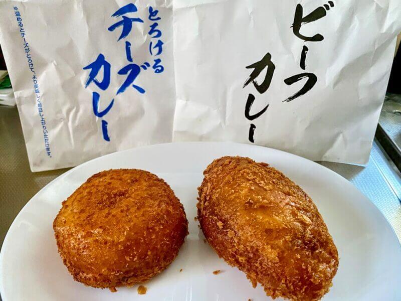 『咖喱&カレーパン 天馬 イオンレイクタウンmori店』カレー弁当をテイクアウト