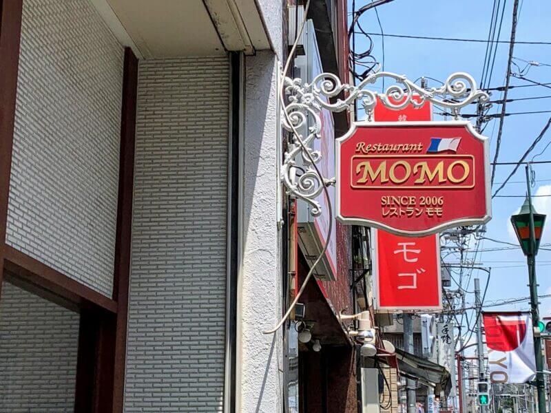 レストランMOMO