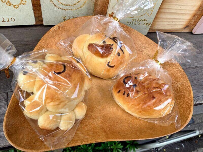 『ボンジュールモジョモジョ (Bonjour mojo2)』根津の路地裏で可愛いどうぶつパン