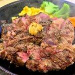 『いきなりステーキセブンパークアリオ柏』ジューシーワイルドハンバーグとがっつりワイルドステーキ!