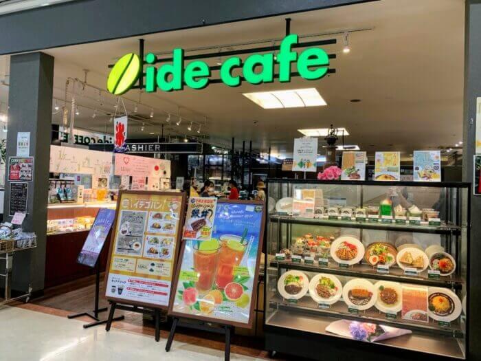イデカフェ イオン鎌ヶ谷店
