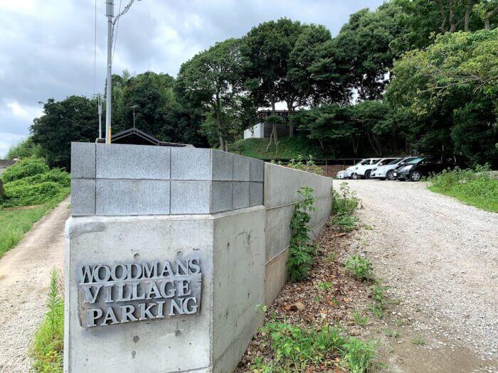 ウッドマン ヴィレッジ WOODMAN'S VILLAGE
