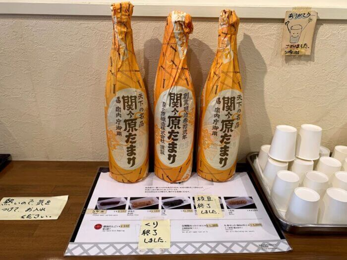 関ケ原たまり醬油