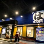 『はま寿司 野田堤台店』オニオンサーモンとラーメンと茶わん蒸し