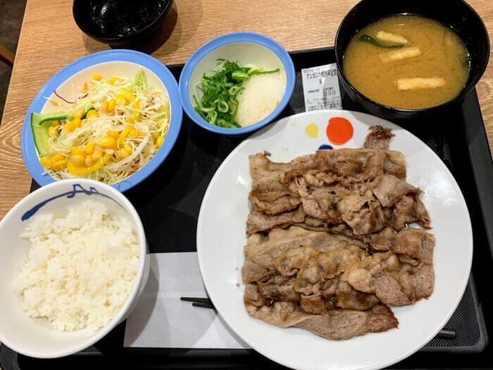 アンガス牛焼肉定食ダブル