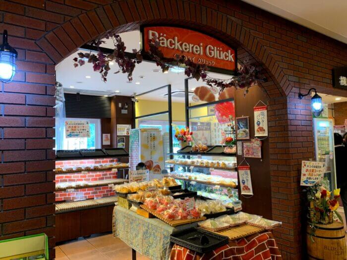 Backerei Gluck(ベッカライグリュック)