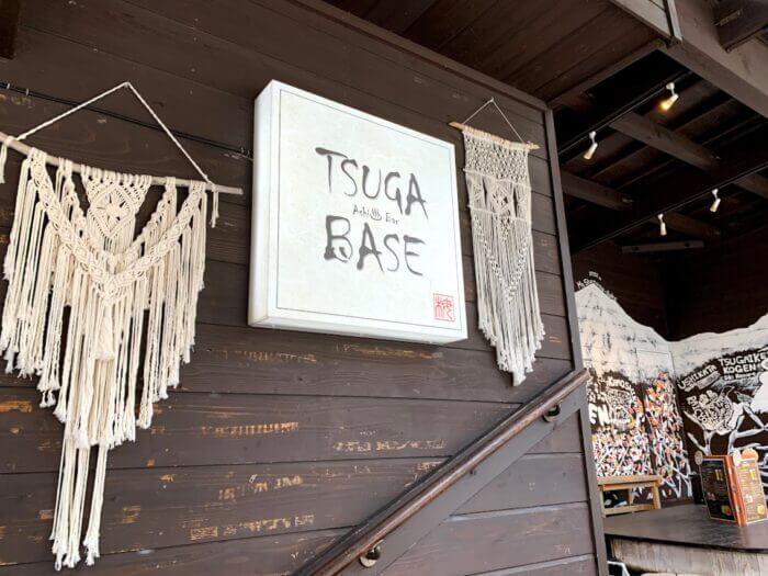 TSUGABASE (ツガベース)